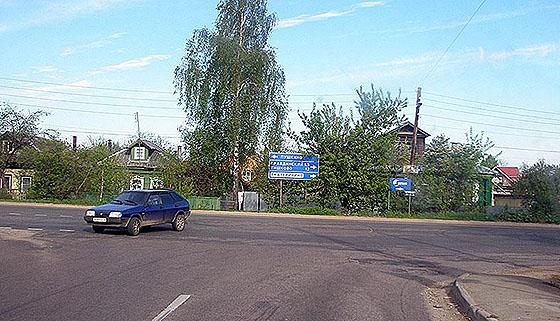 Т-образный перекресток дорог