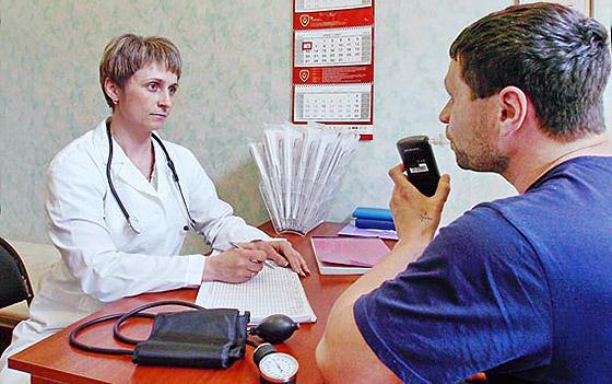 регламент прохождения медицинского освидетельствования на алкоголь