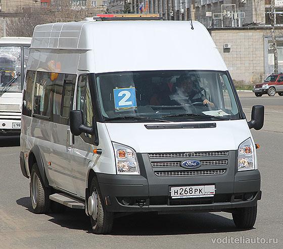 водитель маршрутного такси
