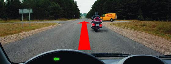 Выезд со второстепенной дороги