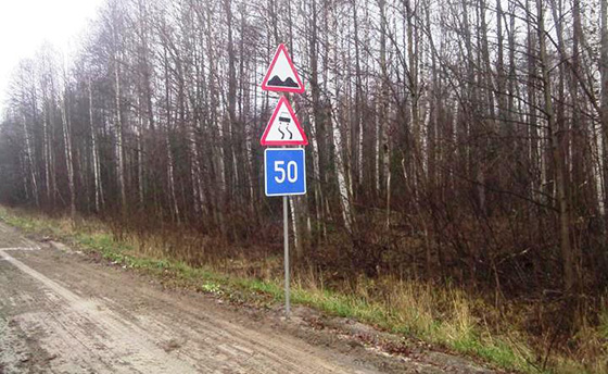 Дорожный знак рекомендуемая скорость
