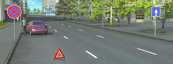 Использование знака аварийной остановки при вынужденной остановке в запрещенной зоне