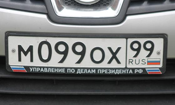регионы на номерах авто таблица