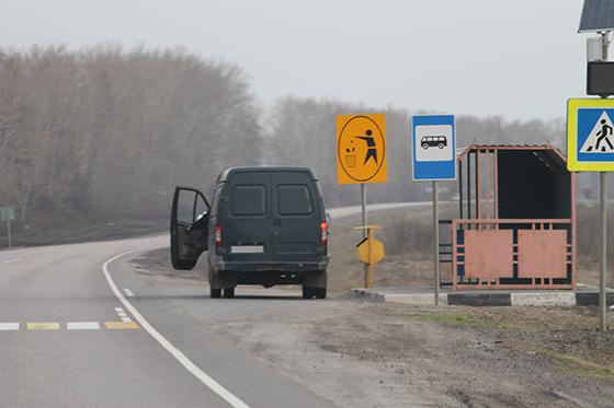 правила остановки и стоянки транспортных средств