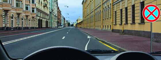 где разрешена остановка и стоянка транспортных средств в городе