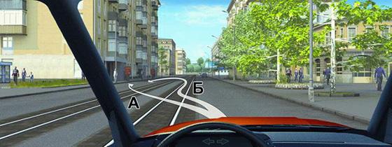 Наличие трамвайные путей посередине дороги