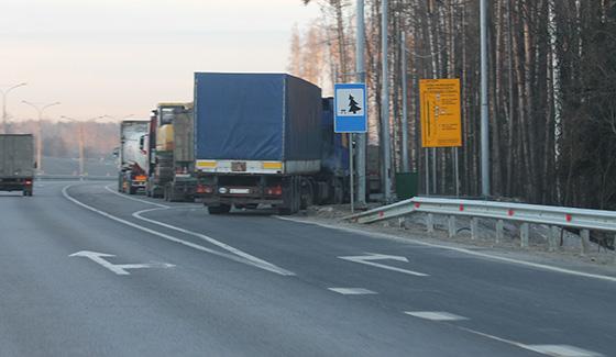 Остановка и стоянка на автомагистрали