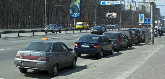 Стоянка в один ряд параллельно дороге