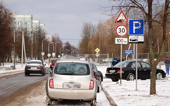 Табличка «Способ постановки транспортного средства на стоянку»