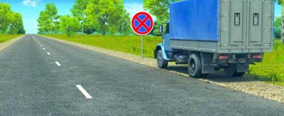 Автомобиль закрыл дорожный знак