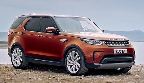 внедорожник Land Rover Discovery 2017 модельного года