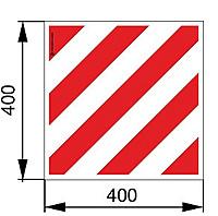 знак негабаритный груз размеры и ширина полосок по ГОСТ