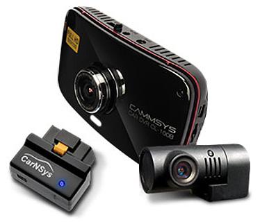 OBD-сканер в комплекте BlackSys CL-100B OBDII-2CH-GPS