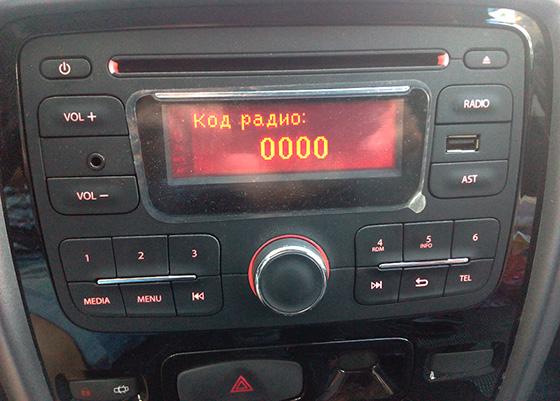 как узнать код радио для разблокировки магнитолы на Рено Дастер