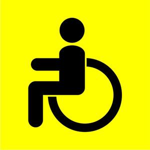 знак «Инвалид» 150х150 мм ГОСТ