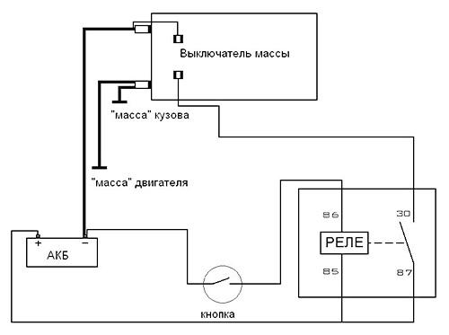 схема подключения дистанционного выключателя массы через реле