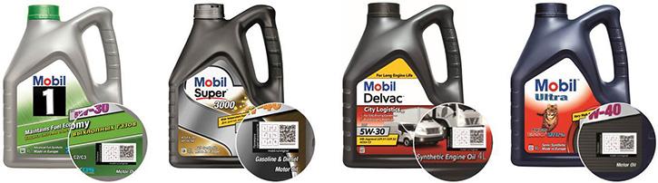 новая маркировка на канистрах моторного масла Мобил