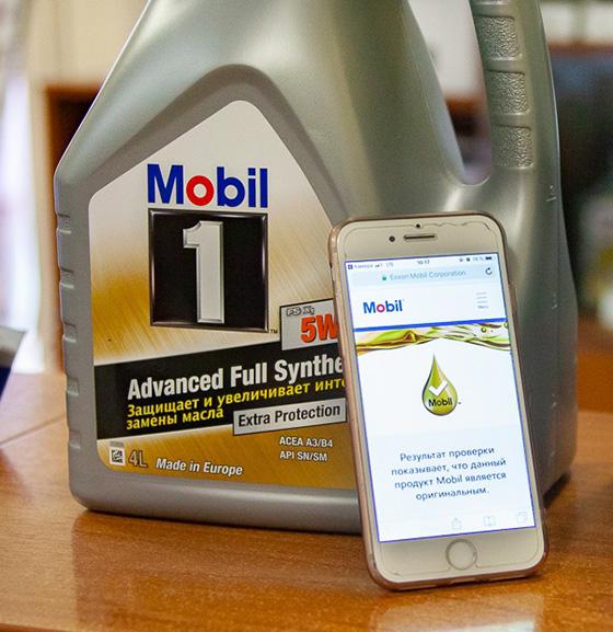 маркировка моторного масла Мобил проверка через телефон