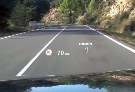 Проекционный экран на лобовом стекле автомобиля BMW