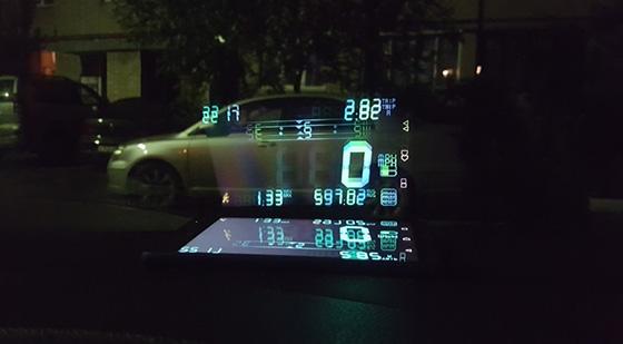 двоение изображения на лобовом стекле автомобиля