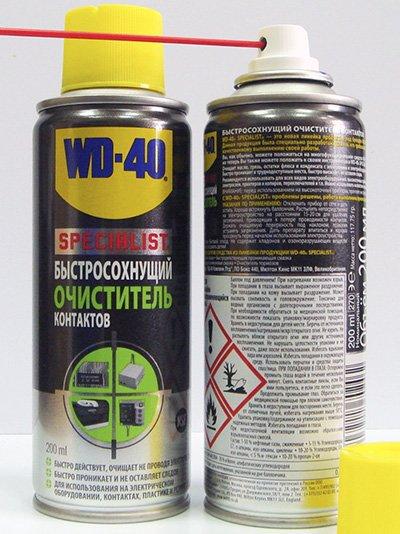 очиститель контактов ВД-40 Специалист