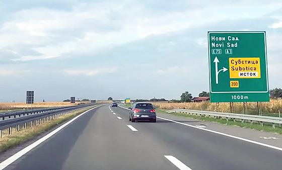автобан в Сербии