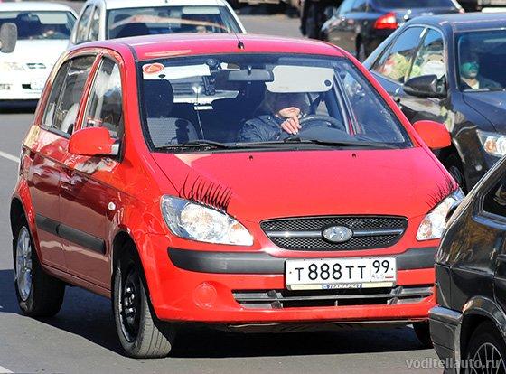 поиск авто для покупки через знакомых