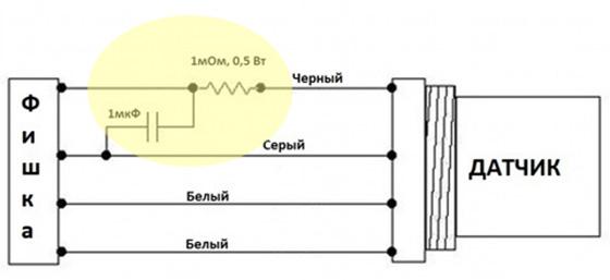 схема электронной обманки 2 лямбда-зонда