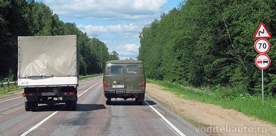 нарушение ПДД водителем автомобиля