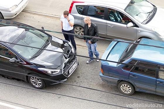 автомобили попали в ДТП