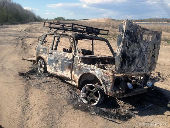 страховой случай - сгорел автомобиль
