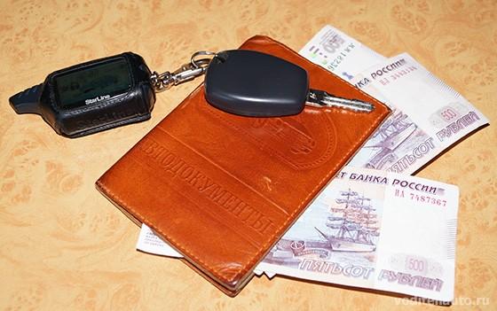 страховка КАСКО с франшизой