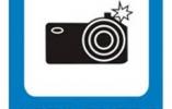 Новый дорожный знак фото и видео фиксации нарушений ПДД