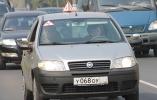 Изменен порядок получения водительских прав