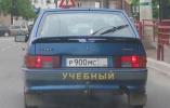 Разработаны новые правила сдачи экзаменов на получение водительских прав