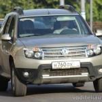 Льготное автокредитование 2013: список автомобилей, подпадающих под  его действие
