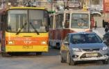 Общественный транспорт дороже личного авто