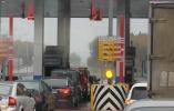 Появление платных автодорог не приветствует более половины наших сограждан