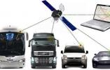 Спутниковое слежение за автотранспортом