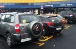 Как правильно установить и использовать опознавательный знак «Инвалид» на машине согласно ПДД