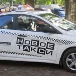 Что за профессия – таксист?