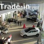 Что такое Трейд-ин (Trade-in) при покупке авто
