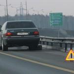 7. Применение аварийной сигнализации и знака аварийной остановки