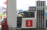 Качественный бензин может стать существенно дороже