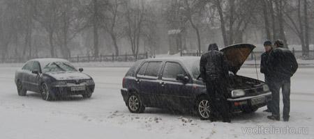 помощь водителей