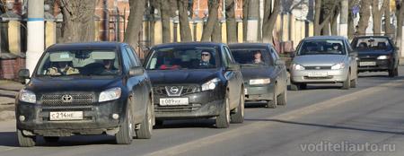 владельцы автомобилей