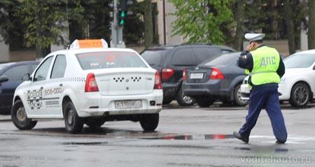 детские автокресла в такси
