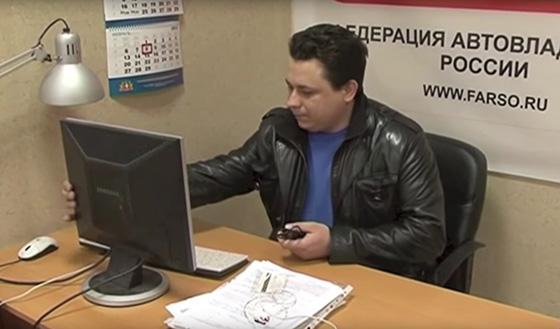 Кирилл Форманчук - Медвед01