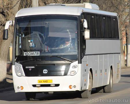 водители автобуса