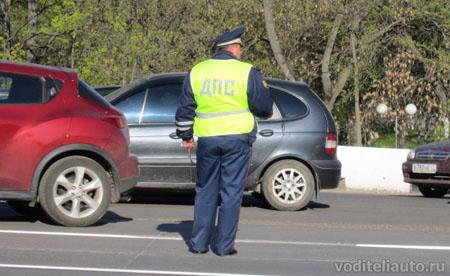 Водители автомобилей и сотрудники ГИБДД